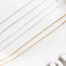 10368 - <NE198-BB07> [Silver] slim chain necklace [40cm, 50cmchain only sold!]