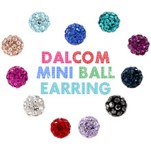 226836 - <ER378-GY02> [Anti-allergy special production needle] sweet Mini ball earrings