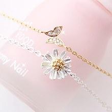 227234 - <SL203-HD18> [Silver] girls day bracelet