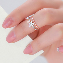 229949 - <RI139-JB11> [I want to see Lee Soo-yeon] [little finger for both] petit star ring