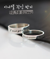 233382 - <SL389> [initial carving] [Silver] wanna be initial ring
