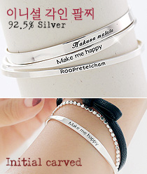 237876 - <BC283-HF24> [initial carving] [Silver] two you initial bangle bracelet