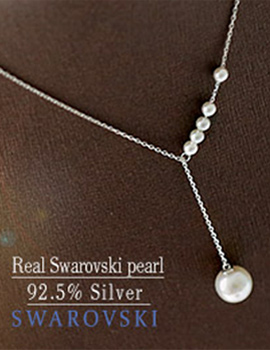 238214 - <NE176-BE03> [Silver] 'Y' line pearl necklace