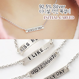 238287 - <NE179-MO> [initial carving] [Silver] my friends initial necklace