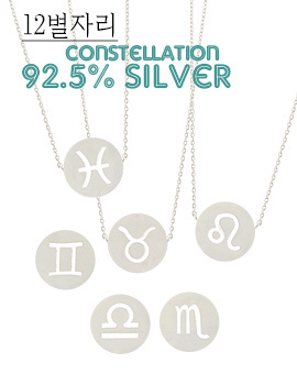 894245 - <JS150-BE08> [3bell set] [Silver] constellation round set