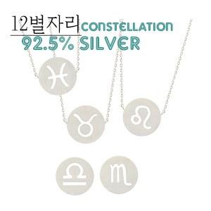 894246 - <BC318-BE08> [Silver] constellation round bracelet