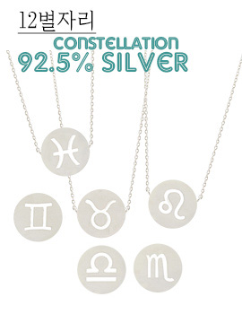 894246 - <BC318-BE08> [Silver] constellation round bracelet