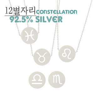 894247 - <NE194-BE08> [Silver] constellation round necklace