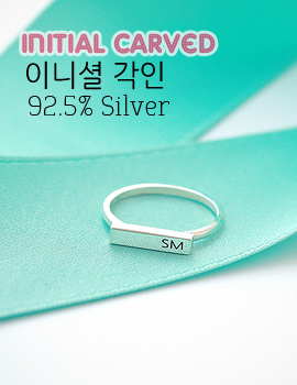 1043312 - <RI427-A> [carving] [Silver] Mini stick ring