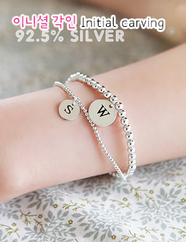 1043320 - <BC336-A> [Silver] initial coin ball bracelet