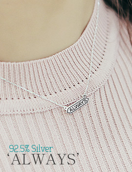 1043899 - <NE262-BE07> [Silver] Always necklace