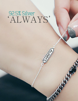 1043902 - <BC451-BE07> [Silver] Always bracelet