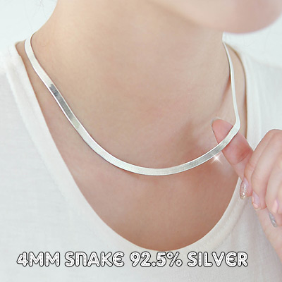 1043384 - <NE210-IH00> [Same day shipping] [Silver] 4mm snake chain necklace