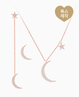 1045795 - <JS30_IF01> [Same day release] [necklace + earrings] [Crystal Ver.] Candy moon star set