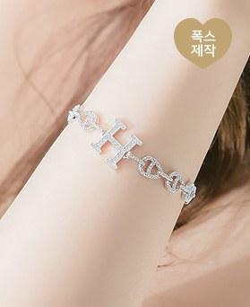 1045982 - <BC694_HG11> H line cubic bracelet