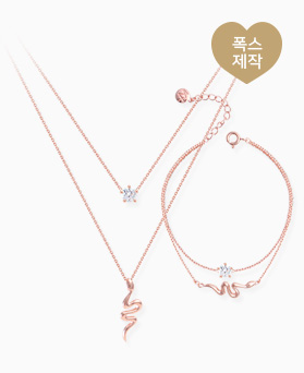 1046322 - <JS34_BE00> [Necklaces + bracelet] [Silver] snake Ann cubic set