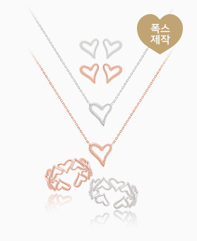 1046483 - <JS52_BH00> [Necklaces + earrings + ring] [Silver] Downing heart set