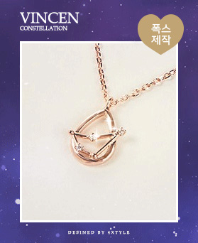1046830 - <NE482_IG19> VENICE constellation necklace