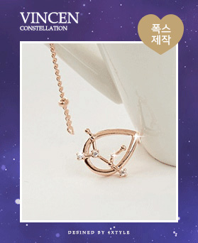 1046831 - <JS65_IG19> [Ships same day] [earrings + necklace] VINCENZ constellation set