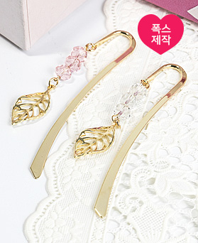 1049088 - <BK076> [handmade] shine Leaf Bookmark