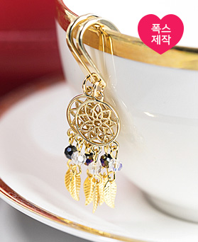 1049099 - [handmade] luck dreamcatcher Bookmark