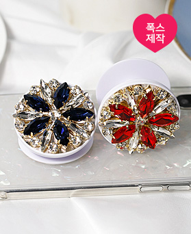 1049134 - <GR043> [handmade] shine Flower Grip Talk