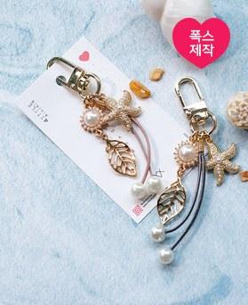 1049164 - <AP0507> [handmade] pearl Starfish Leaf Key Ring