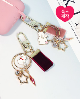 1049175 - <AP0510> [Handmade] Velvet star Rabbit Key Ring