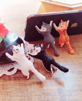 1049203 - <GR051> Pretty cat cradle