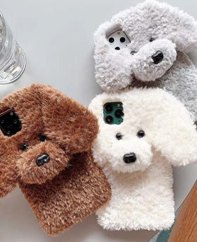 1049210 - <IP0062> big poodle iphone compatible case