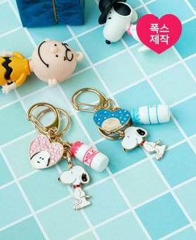 1049225 - <AP0521> [handmade] lovely Milkfang Key Ring