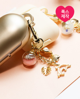 1049226 - <AP0522> [handmade] sweet Ocean key ring