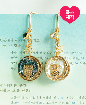 1049230 - <BK089> [handmade] moonlight owl bookmarks