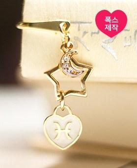 1049239 - <BK092> [handmade] Estrella Constellation Bookmark