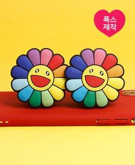 1049282 - <GR056> [handmade] smile Sunflower Smart Talk