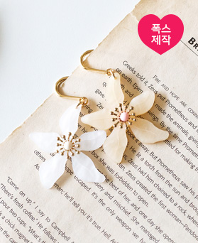 1049327 - <BK098> [Handmade] Grace Flower Bookmark