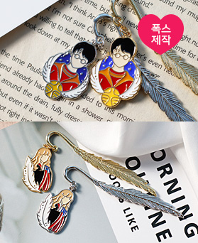 1049328 - <BK099> [handmade] Magic Feather Bookmark