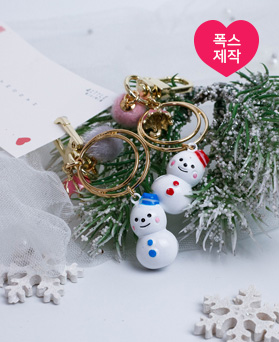 1049339 - <AP0547> [handmade] white snowman key ring