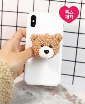 1049381 - <GR057> [handmade] Bubble Bear Smart Talk