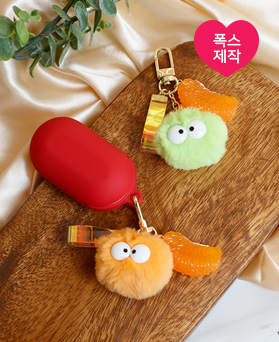 1049472 - <AP0576> [handmade] mandarin pompom key ring