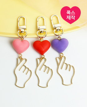 1049473 - <AP0577> [handmade] handy heart key ring