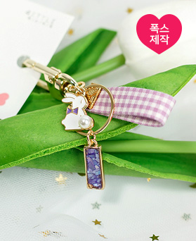 1049490 - <AP0580> [handmade] check Strap Rabbit Key Ring