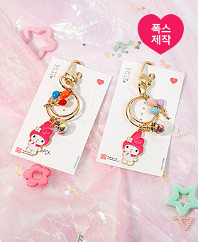 1049519 - <AP0586> [Handmade] Pink Rabbit Party Key Ring