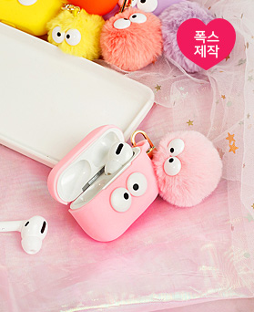 1049554 - [handmade] [Key Ring + case] Eyes Pompom AirPod Pro compatible set