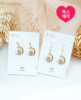 1049674 - <ER2238_IHO7> [handmade] [Silver Post] moon owl earrings