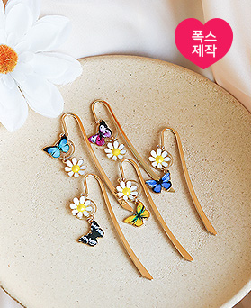 1049754 - <AP1044> [handmade] narae daisy bookmark