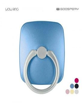 1049785 - Mercury Wow Smart Ring