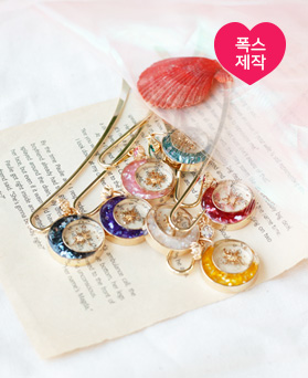 1049962 - <AP1028> [handmade] sparkle moon bookmark