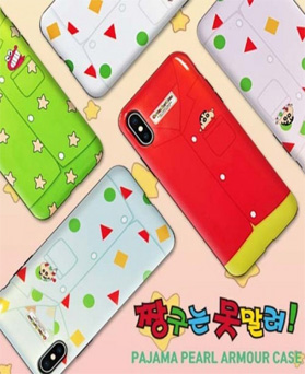 1049989 - [Chan-gu genuine] Cang-gu can't stop pajama pearl armor iPhone compatible case