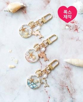 1050045 - <AP1023> [handmade] flo dolphin key ring